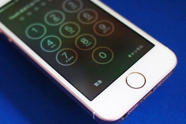 iPhoneには「メディカルID」を登録できる