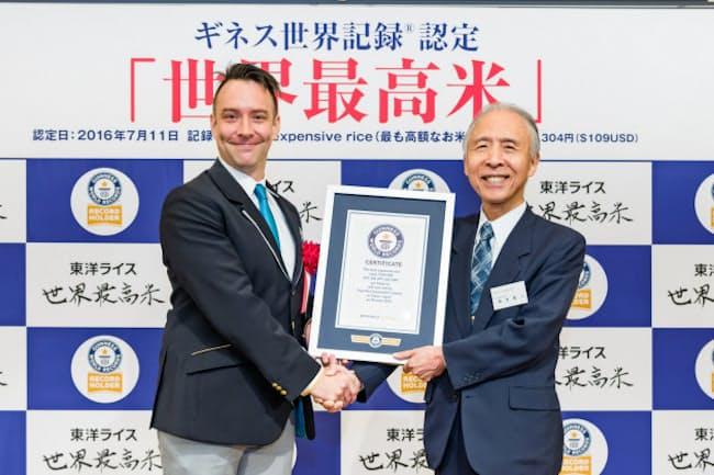 東洋ライスは「世界一高価なコメ」でギネス世界記録の認定を受けた