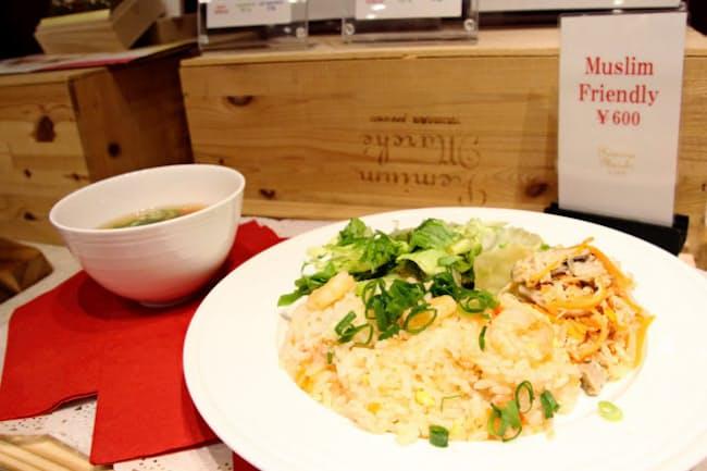 ヤンマーは3月から社員食堂でムスリム向けメニューの提供を始めた(大阪市)