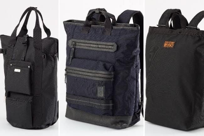 5b9f1380fbad トート×リュックの異色2Wayバッグが急増中|MONO TRENDY|NIKKEI STYLE