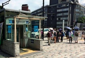 エレベーターのルートを増やす(東京都渋谷区の明治神宮前駅)