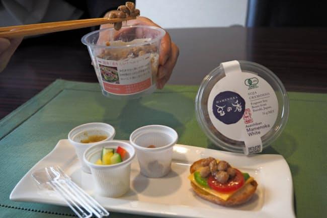 朝一番が販売する「豆の香」。欧州へ売り込むために様々な食べ方を提案する
