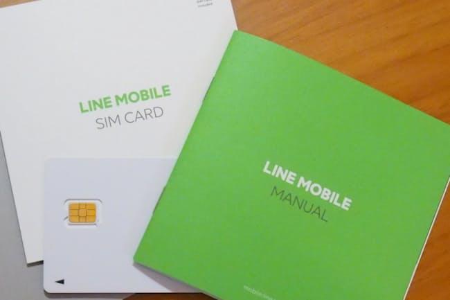 9月21日に本サービスが始まった「LINEモバイル」