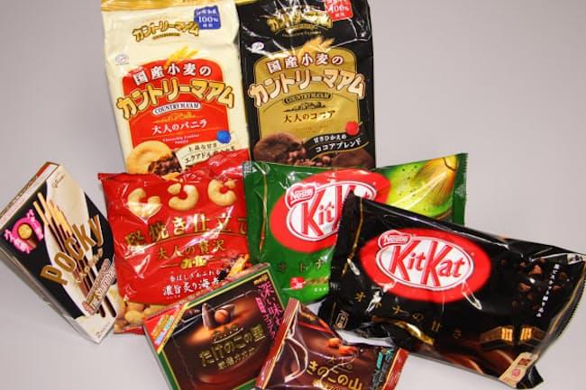 ポッキーやキットカット、カントリーマアムなど、誰もが一度は食べたことがあるお菓子が、続々と大人向けになって登場