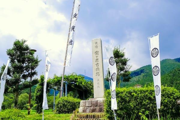 東日本と西日本の境界は関ケ原?(岐阜県関ケ原町の関ケ原古戦場) PIXTA