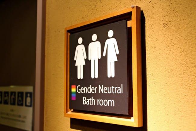 ホテルグランヴィア京都(京都市)はトイレの表示で性的少数者への配慮を始めた