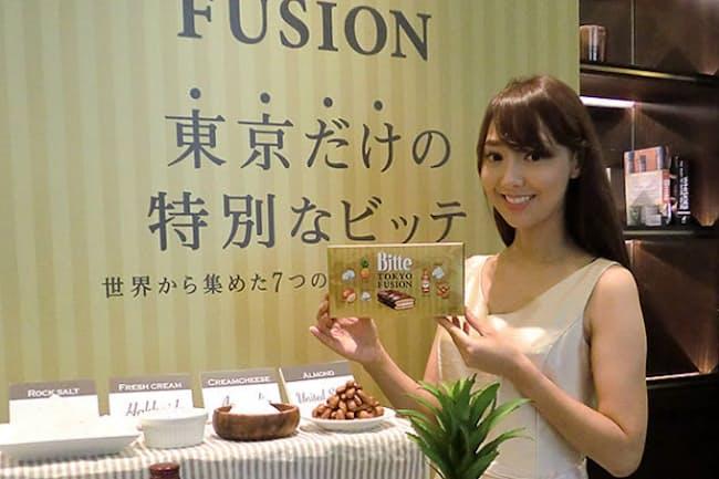 「Bitte<TOKYO FUSION>(ビッテ トーキョーフュージョン)」(8枚入り、1000円)。東京駅の駅ナカで販売