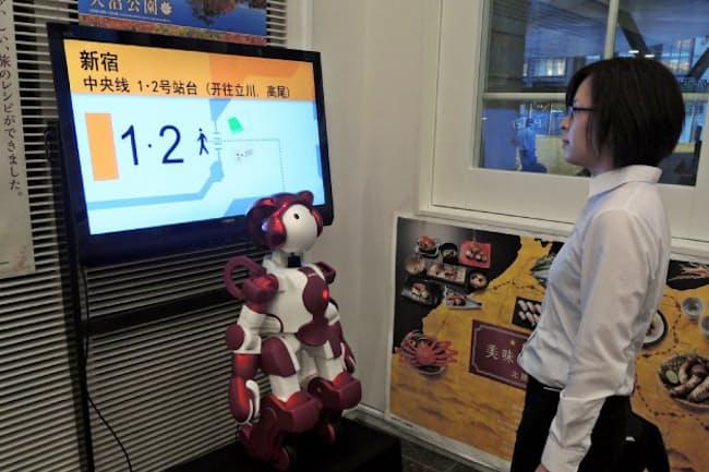 ヒト型ロボットによる案内の実証実験を開始(東京・千代田の東京駅)