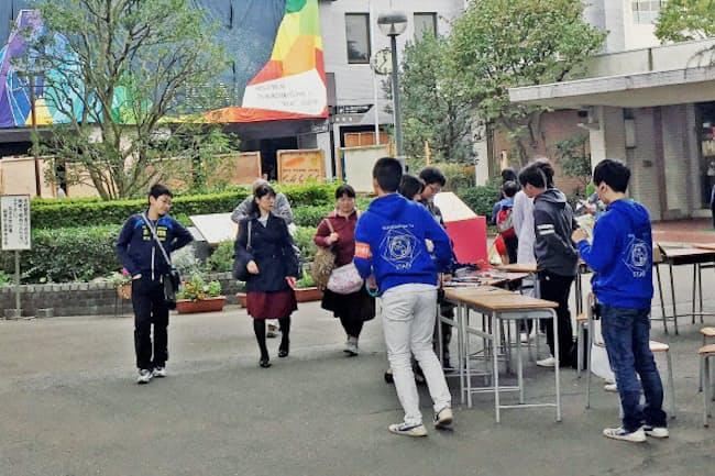 筑波大学付属駒場中学校・高等学校(東京・世田谷)
