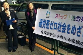 厚生労働省の前で過労死ゼロ社会の実現を訴える、家族の会の寺西笑子代表(左、東京都千代田区)
