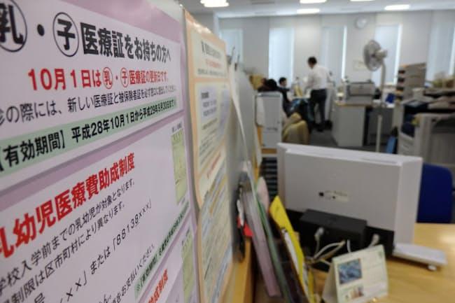 東京23区の子供の医療費助成には所得制限がない(千代田区役所)