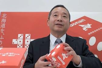 サイコロキャラメルの意義を動画で熱く語る、芳沢光雄・桜美林大学教授(道南食品提供)