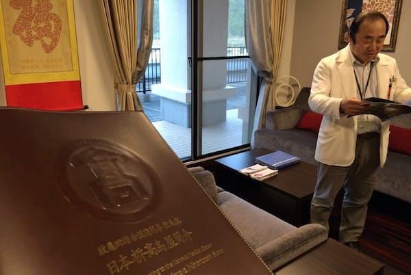 亀田総合病院の待合室には中国語の高島屋のカタログが置いてある(千葉県鴨川市)