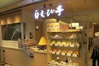 東京初出店の「富山 白えび亭東京駅店」。営業時間は10~23時。席数24。JR富山駅にも店舗がある