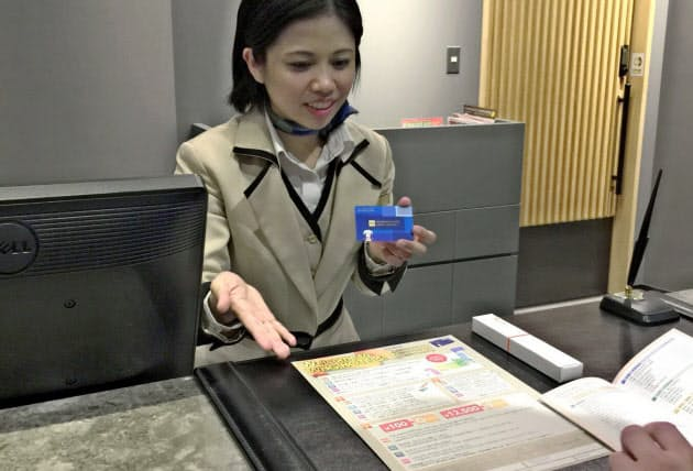 観光 藤田