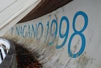 コースの塗装がはげ落ちるボブスレー・リュージュ競技場「スパイラル」(11月8日、長野市)