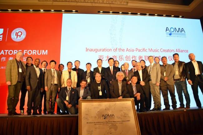 アジア・太平洋音楽創作者連盟(APMA)発足式(2016年11月28日、北京で)