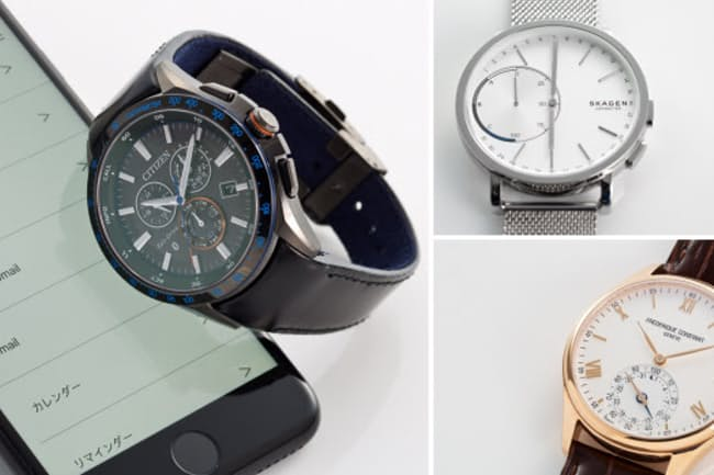 25e681edf8 スマホと連携しながら、従来の腕時計と同じ感覚で身につけられるスマートウォッチが増えてきている