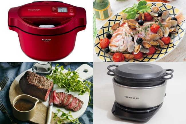 電気調理鍋をつかえば、さまざまな料理が失敗なく作れるようになる