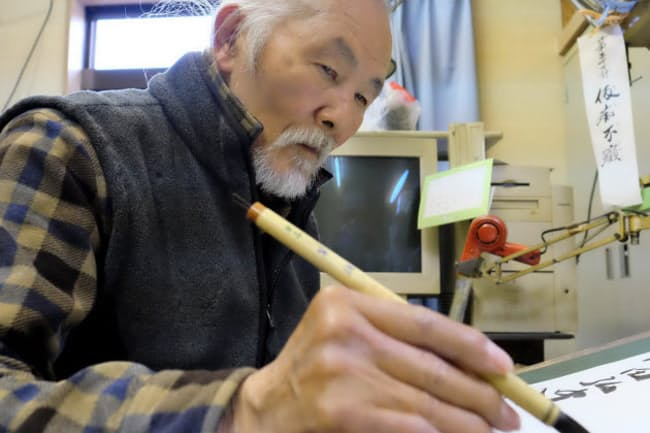 ひらた・ひろし 漫画家。1937年東京生まれ。58年デビュー。著書に「薩摩義士伝」など多数。2013年日本漫画家協会賞文部科学大臣賞。