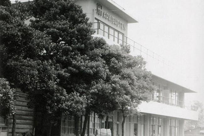 アライヘルメットの母体となった「新井広武商店」の社屋。1950年に設立(写真:アライヘルメット)