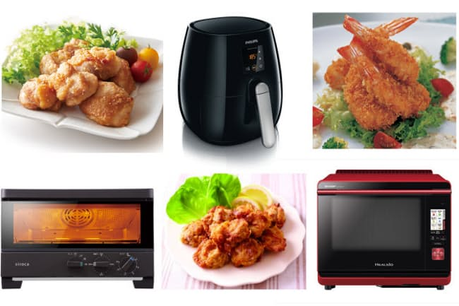 これから料理に取り組もうと考えている人に最適なのがノンフライ調理器具だ
