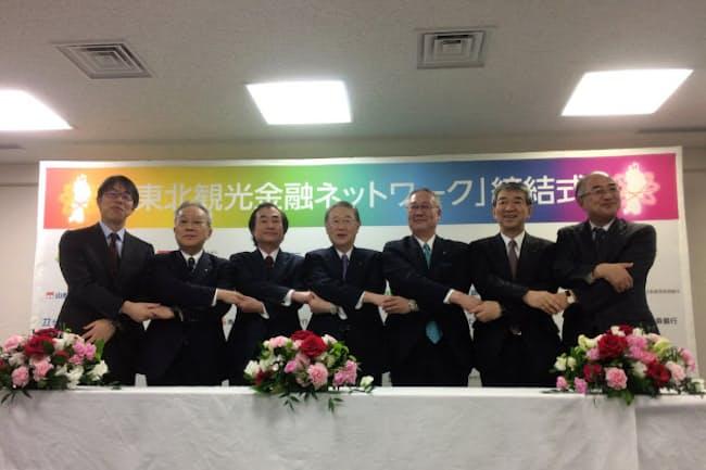 6行の頭取が一堂に会して協定を締結した(3月15日、東京・千代田)