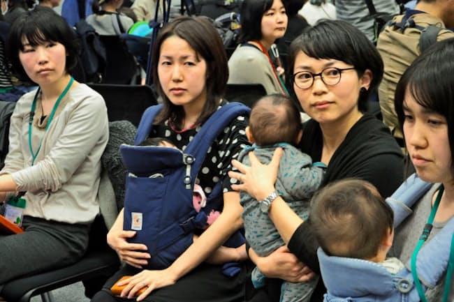 待機児童解消を訴えるイベントが3月に開かれた(東京都千代田区)