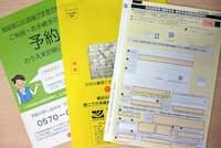新たに資格を満たす人には黄色い封筒に入った年金請求書が送られてくる