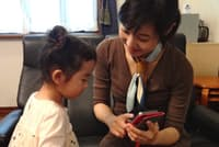 電子母子手帳を使う伊東さんはスマホで子どもの通院履歴や処方薬の情報を管理している(横浜市磯子区)