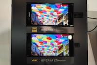 「Xperia XZ Premium」(上)は「Xperia Z5 Premium」(下)に続く4Kディスプレイの採用だが、新たにHDRに対応したことで、より明暗がはっきりし、立体感のある映像を実現できるようになった