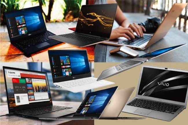 デザイン性にすぐれ、仕事にも使えるノートPCが増えてきた