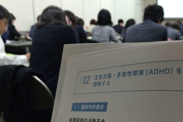 発達障害の専門知識を持つ「サポーター」資格の養成講座を、社内研修に採用する企業もある(金沢市)