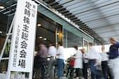 トヨタ自動車の株主総会に向かう株主ら(14日、愛知県豊田市)