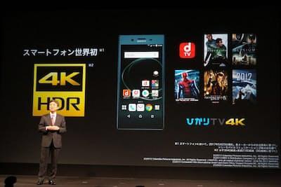 NTTドコモは2017年夏の新端末発表会で、「HDR」対応を強くアピールした