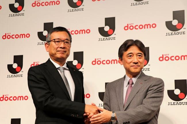 NTTドコモの吉沢和弘社長(右)とJリーグの村井満チェアマン