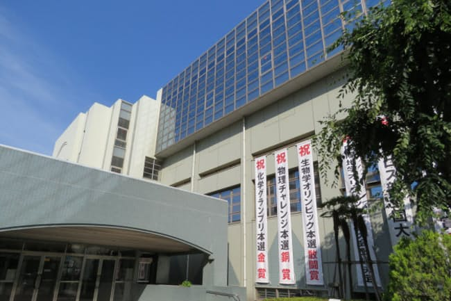 東京・文京の都立小石川中等教育学校