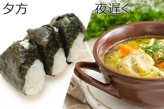 帰宅が遅くなるときは、午後7時頃におにぎりやパン、帰宅後におかずを食べる「分割食べ」を(c)hawk111-123rf(おにぎり)、yelenayemchuk-123rf(スープ)