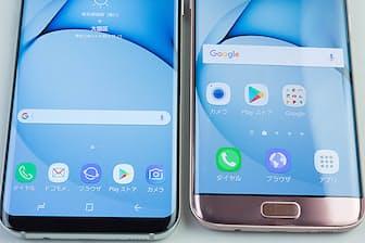 左のGalaxy S8+のほうが右のGalaxy S7 edgeより縁が目立つ。幅はほぼ同じなのだが、色が黒いためだ