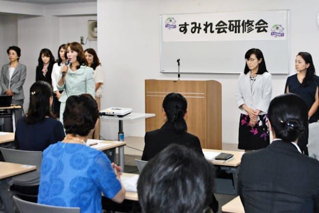 東京都警備業協会では女性採用に関する研修会を開いた(東京都台東区)