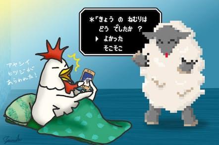 (イラスト:三島由美子)
