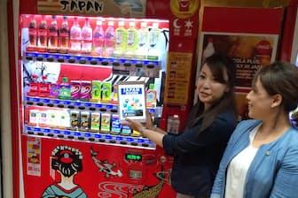 コカ・コーラ系の自販機は外国語で周辺の観光情報を提供する(東京・浅草)