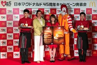 マクドナルドの新商品発表会に出席したカサノバ社長(左から2人目。2016年9月28日)