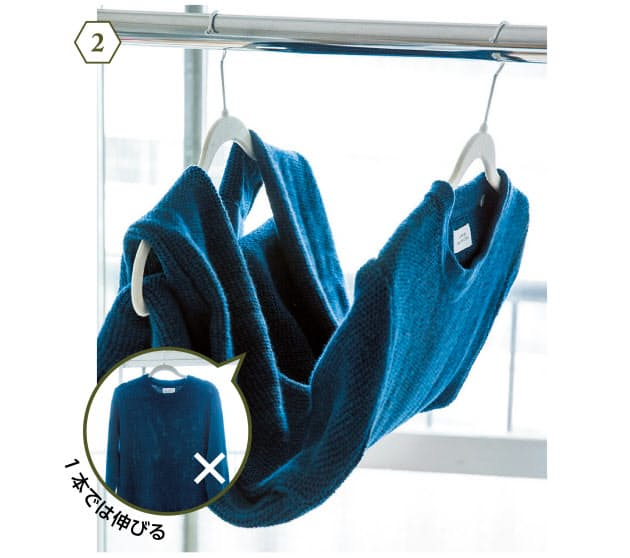 ハンガー セーター ニットはハンガーにかけていい?収納や掛け方攻略!100均などおすすめも mamagirl [ママガール]