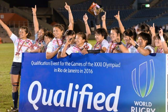 2016年のリオ五輪から7人制ラグビーが正式競技に採用された(写真は前年のアジア予選で五輪出場を決めた女子日本代表)