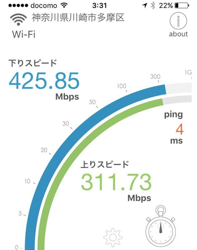 wifi の 速度 測定