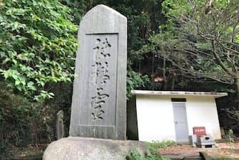 無縁遺骨が保管されている横須賀市の無縁納骨堂(神奈川県横須賀市)