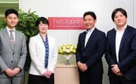座談会の参加者。左から高木研太郎(アクセンチュア)、秦純子(同)、藤井大輔氏(Fun Japan Communications)、稲川直樹氏(同)