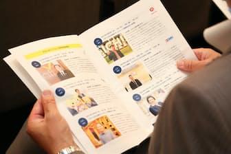 「日経ビジネススクールアジア 兵庫特別セミナー」会場で(兵庫県姫路市)