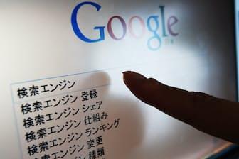 米グーグルのビジネスは法律やプライバシーの問題を巧みにかわす設計で成り立っている